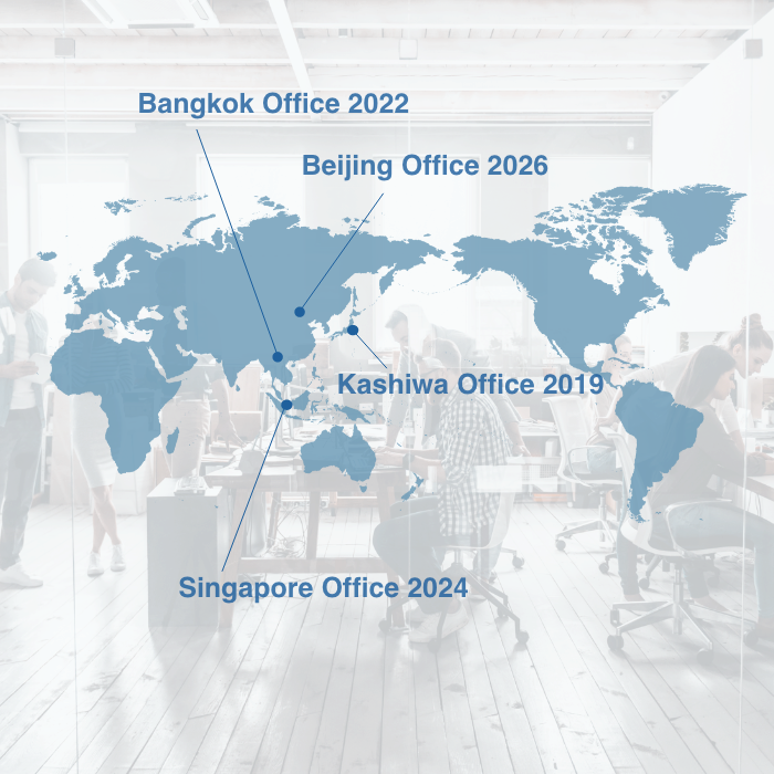 グローバル展開のイメージ